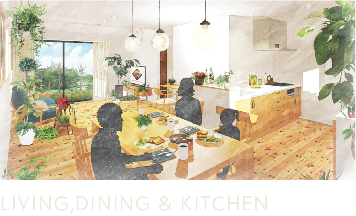 NUTSリビング,ダイニング&キッチン