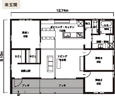 ROOT 7x5-S 間取り