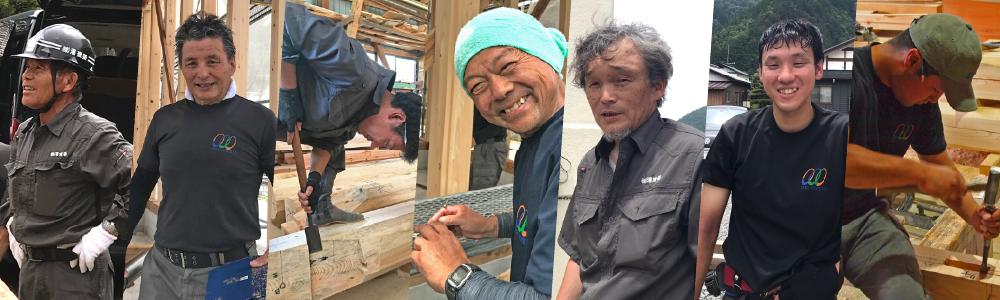 澤建築スタッフ